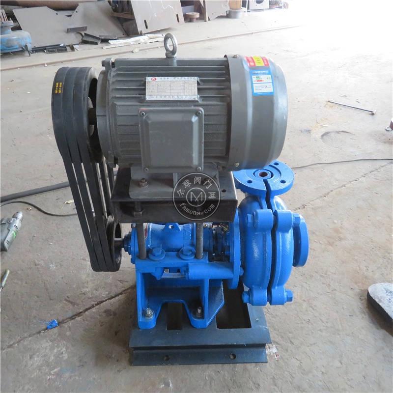 山西6/4D-AH渣浆泵高清大图