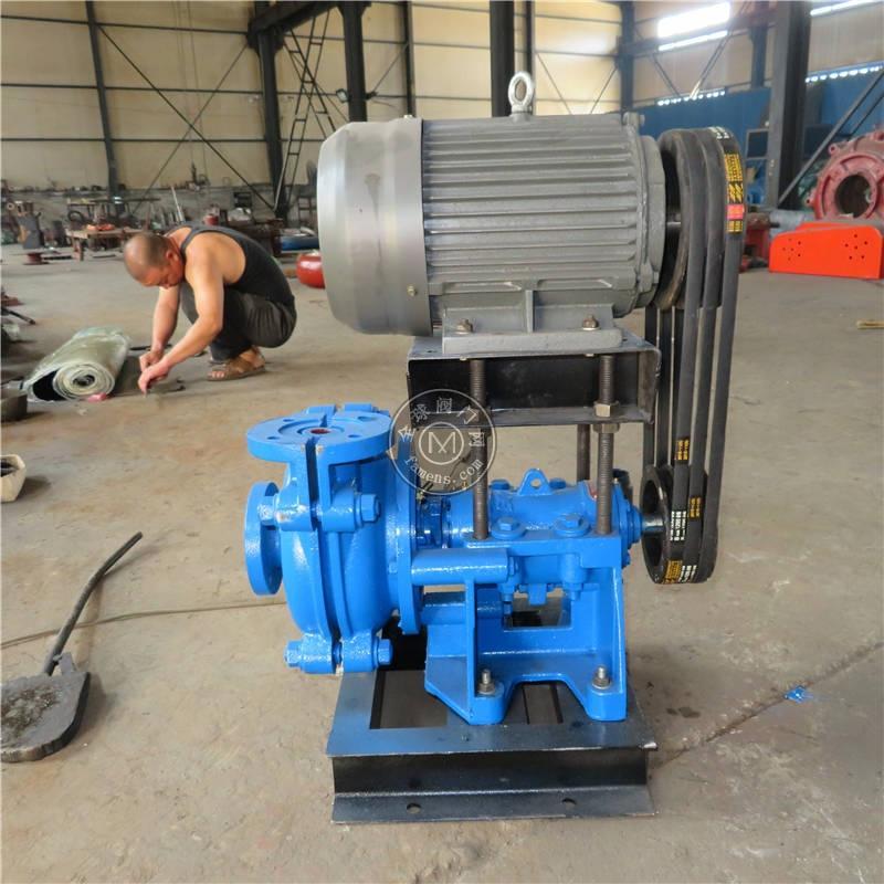 山东3/2C-AH渣浆泵厂家