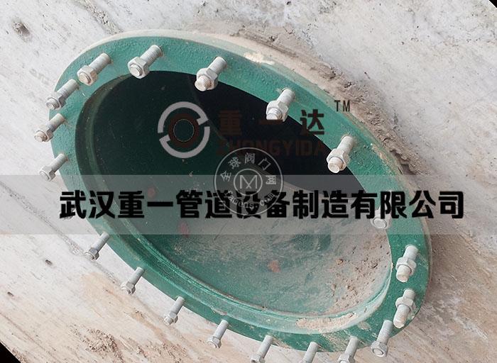 防水套管廠家、武漢重一管道價格優惠