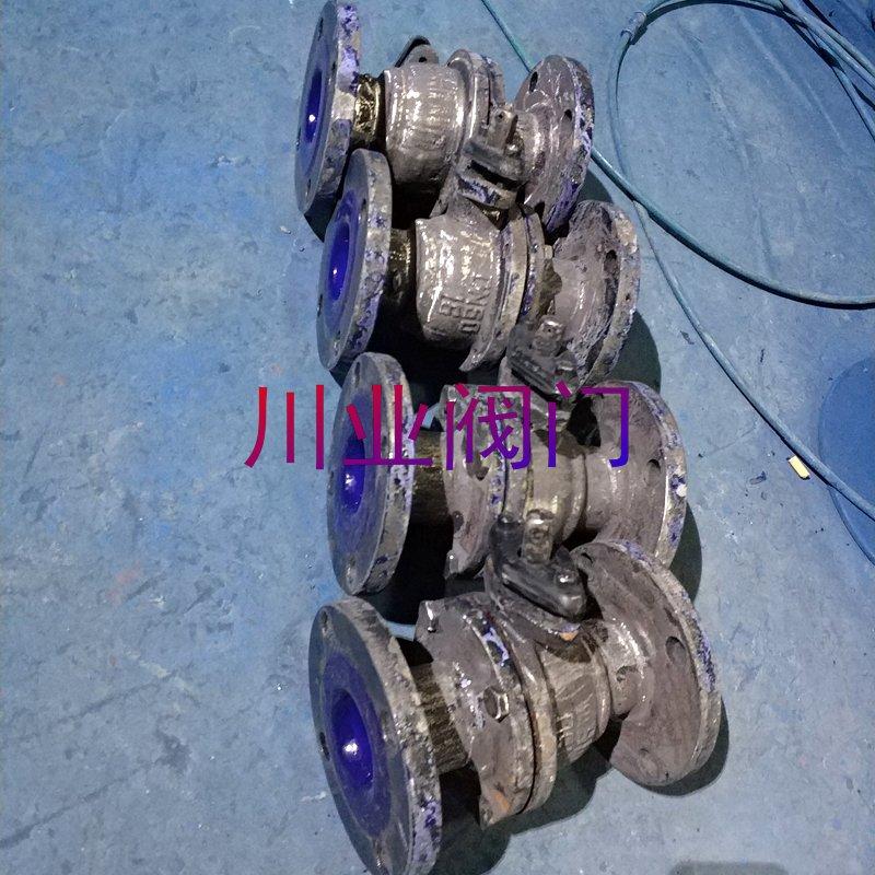 耐强酸搪瓷球阀Q41TC-10  DN80