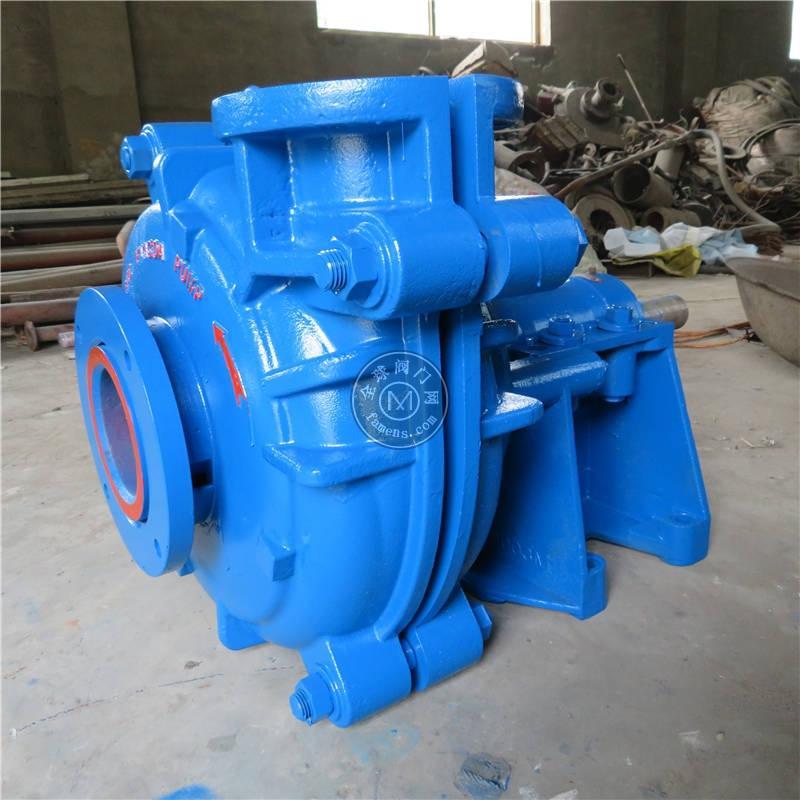 广东4/3C-AH渣浆泵型号