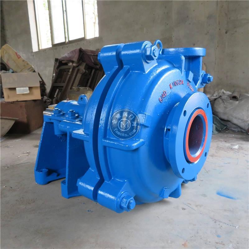河北6/4D-AH渣浆泵批发