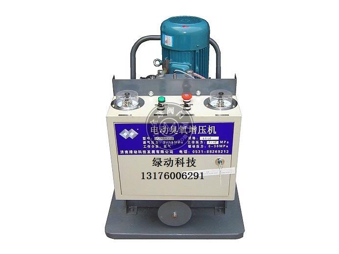 电动氮气增压泵厂家电话