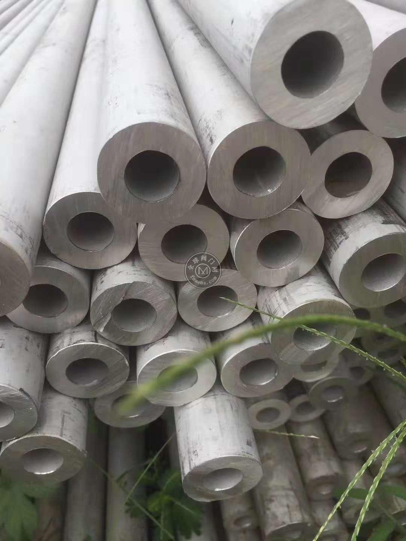 304厚壁鋼管,304厚壁不銹鋼管
