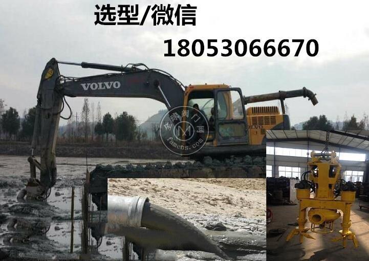 大型号 挖掘机液压泥浆泵 河道清淤泥沙泵