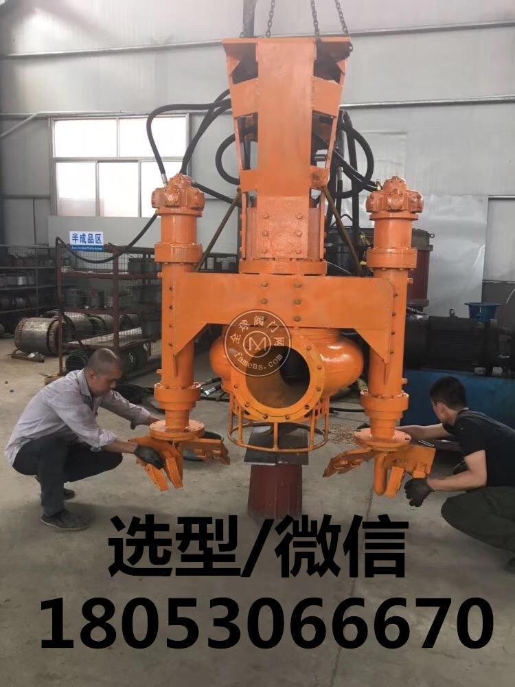 高效率液压泥浆泵 挖掘机液压渣浆泵