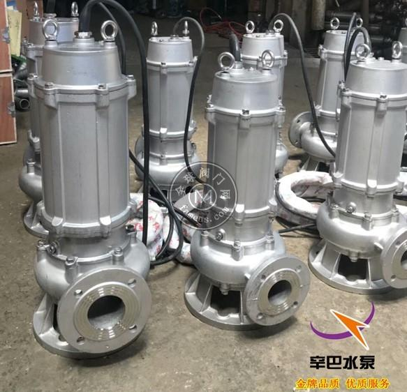 WQP不銹鋼排污泵 不銹鋼污水泵
