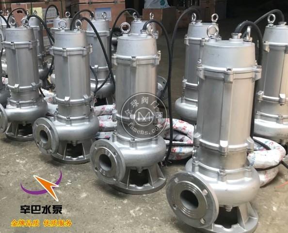 WQP系列不锈钢排污泵、不锈钢潜污泵