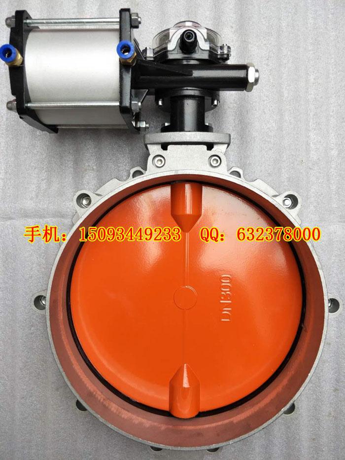DN150气动粉料蝶阀 粉体专用蝴蝶阀 搅拌站配件阀门
