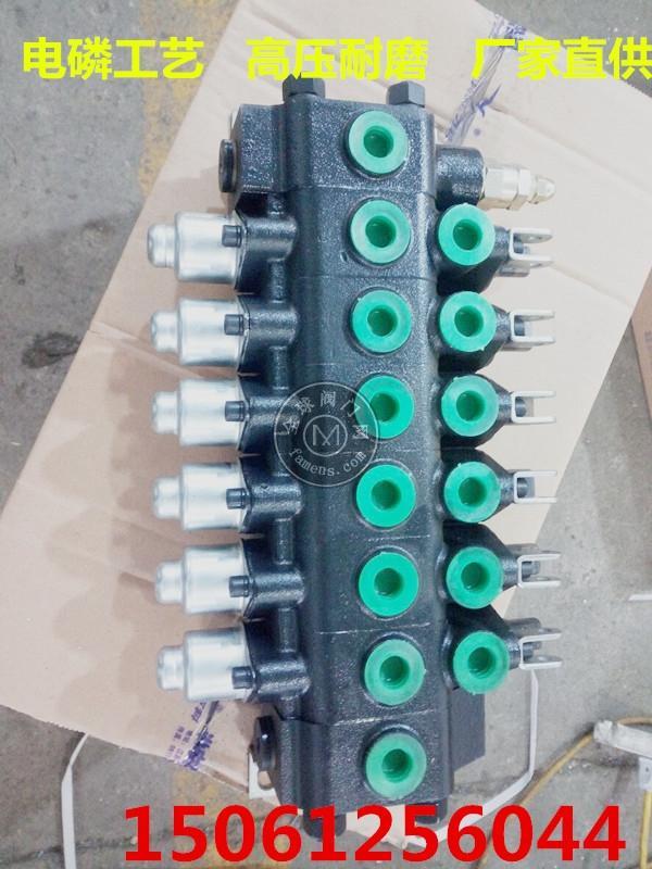 淮安友正液压供应ZS系列 ZS1-L101E-OT,ZS1-L10E-OW,多路换向阀分配器叉车打桩机吊车阀
