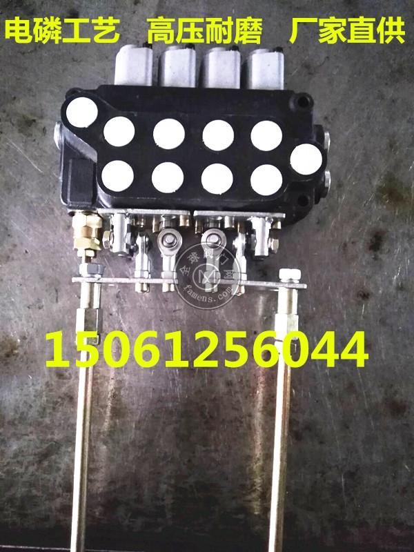 ZT系列多路换向阀价格ZT-L12E-OT,ZT-L12H-2OT,ZT-L12E-OW 1-8联都可做垃圾车,钻机阀