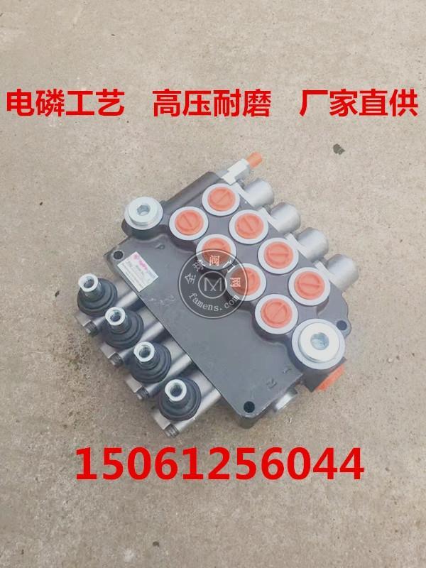 供應高端液壓系統多路換換向閥P40-2OT,P40-YT,P40-4OT多路換向閥P80-OT,P80-2OT汽艇分配器垃圾車鉆機閥