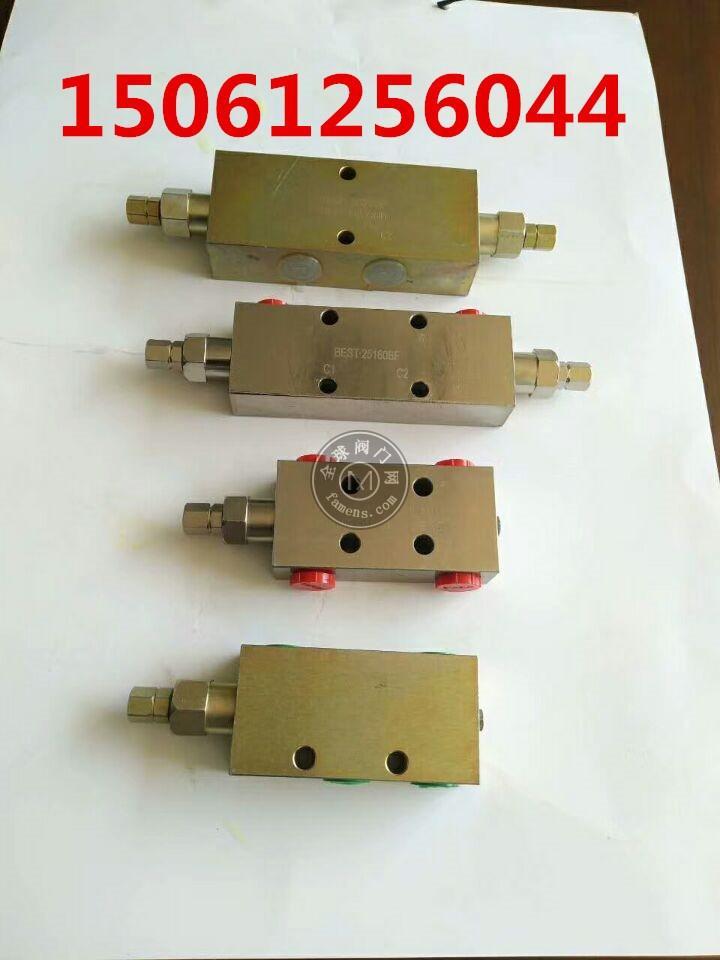 供应液压平衡阀 吊车双向平衡阀25160,25160B,25220A,25220液压锁S0-J7,SO-J8规格齐全哪里卖