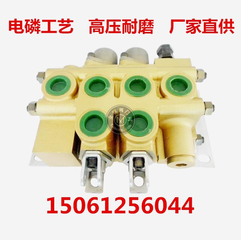 供应ZS1-L20系列多路换向阀1-14联可做ZS1-L20E-AO-T叉车分配器ZS1-L20F-OW打桩机搅拌车配件阀
