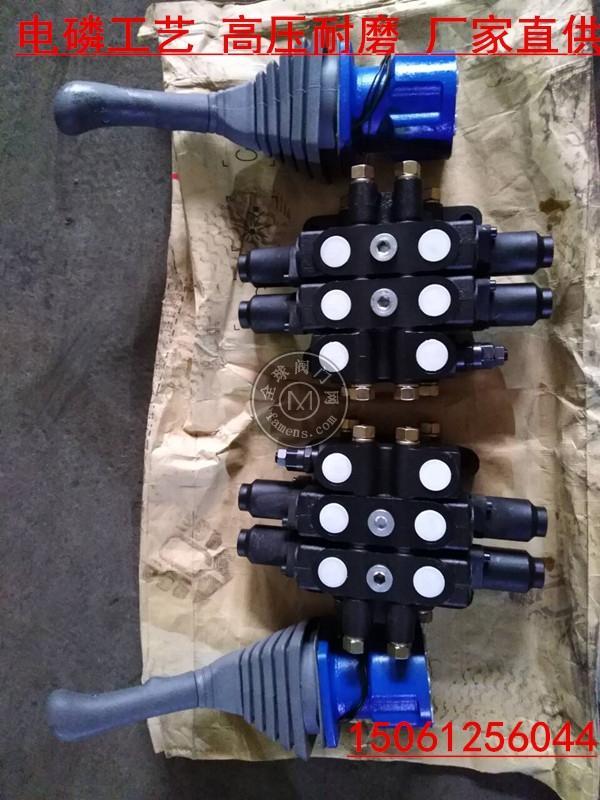 供应磷化 先进ZL20分片式多路换向器1-14路都可做地基打桩机,金属压块机,大型锻造机械手,液压泵站DL-L20F