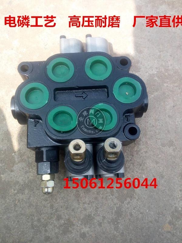 供应ZD-L102系列多路换向阀ZD-L102E-OT,OW,YT压力机液压系统性能ZT-L20E-OT,OW履带水平钻机