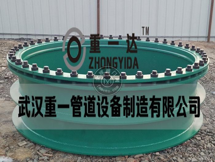 武汉柔性防水套管 厂家 规格