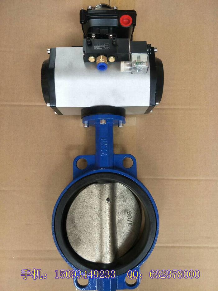气动液体对夹式蝶阀 搅拌站水秤添加剂卸料阀门