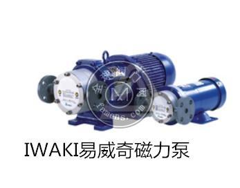 日本易威奇磁力泵 GM-V系列