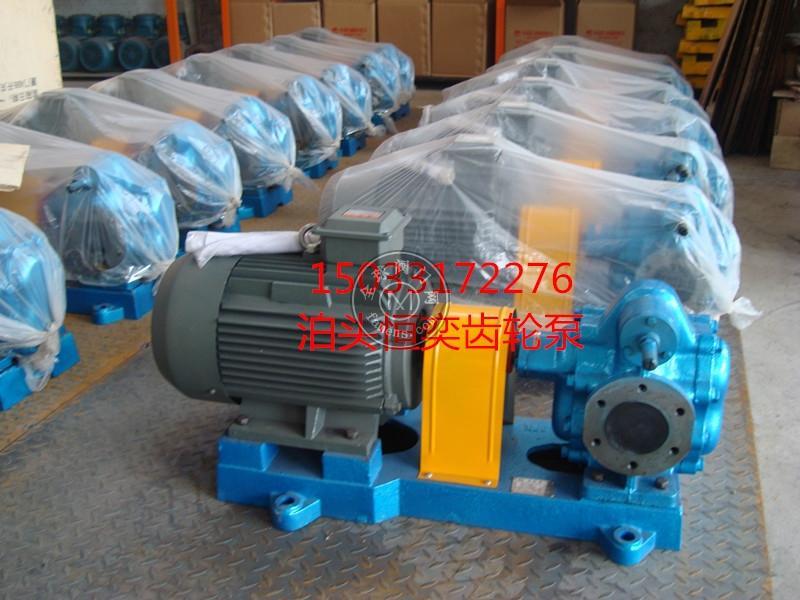供应抽油泵 电动抽油泵 电动齿轮油泵