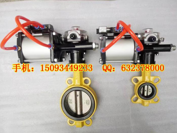 DN65气动液体蝶阀 搅拌站添加剂外加剂称量斗卸料阀门