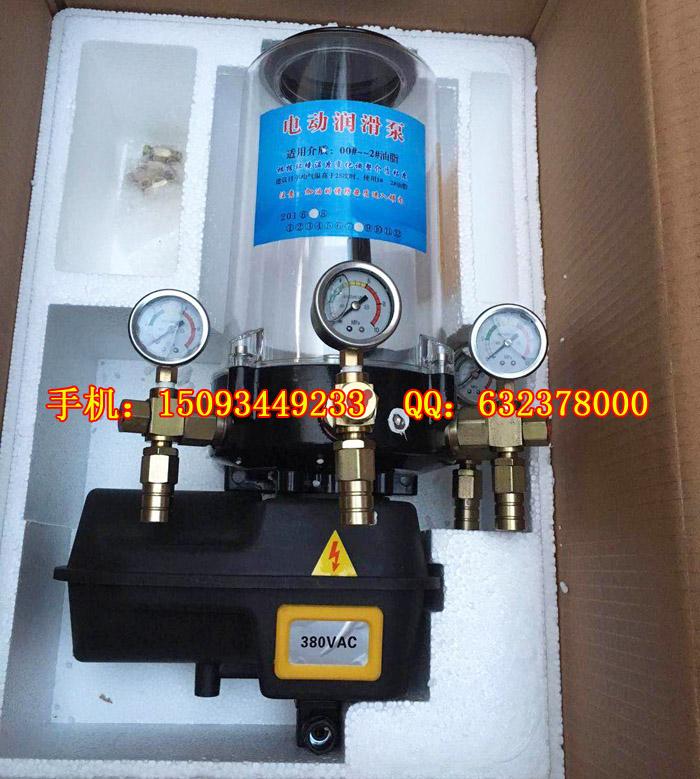 混凝土攪拌站主機24V/220V/380V電動潤滑油泵
