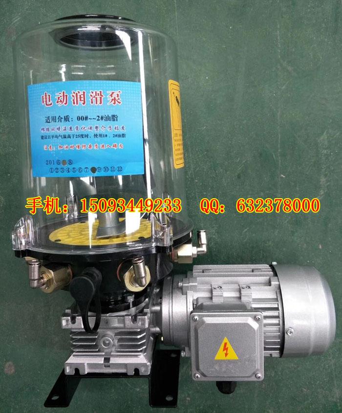 搅拌机润滑油泵 外置380V电机自动润滑泵 黄油泵