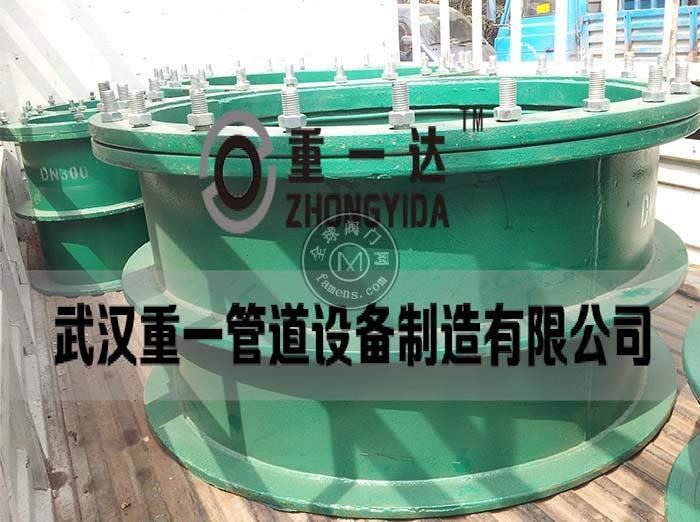 柔性防水套管價格、武漢重一管道廠家報價