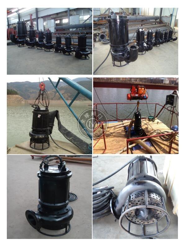大品牌鉸刀泥漿泵     潛水耐磨沙漿泵