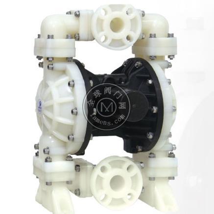 MK40(1.5寸)全塑料气动隔膜泵药剂输送泵