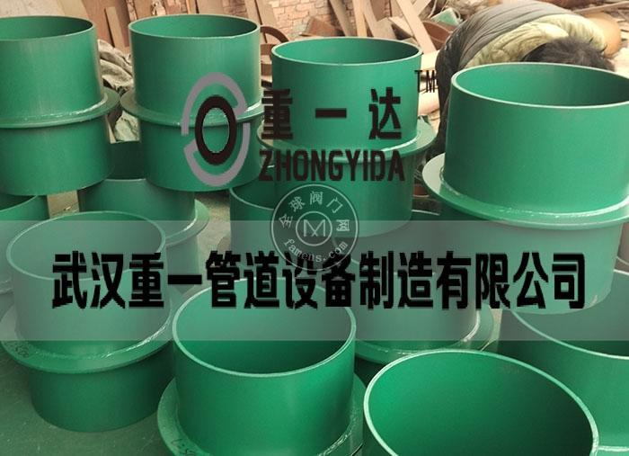 武汉刚性防水套管 生产