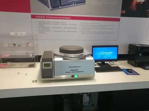 x荧光光谱快速测试仪