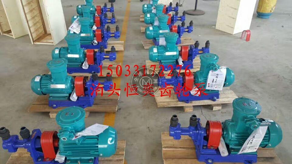 螺桿油泵 螺桿輸油泵 螺桿抽油泵 螺桿卸油泵