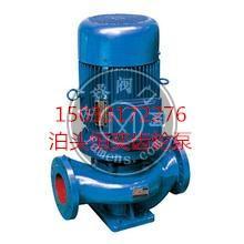 供应管道油泵 管道增压油泵 ISG管道增压泵