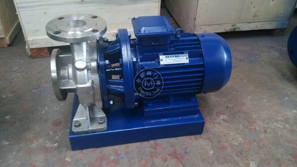 供應耐腐蝕不銹鋼管道泵 防腐不銹鋼管道泵