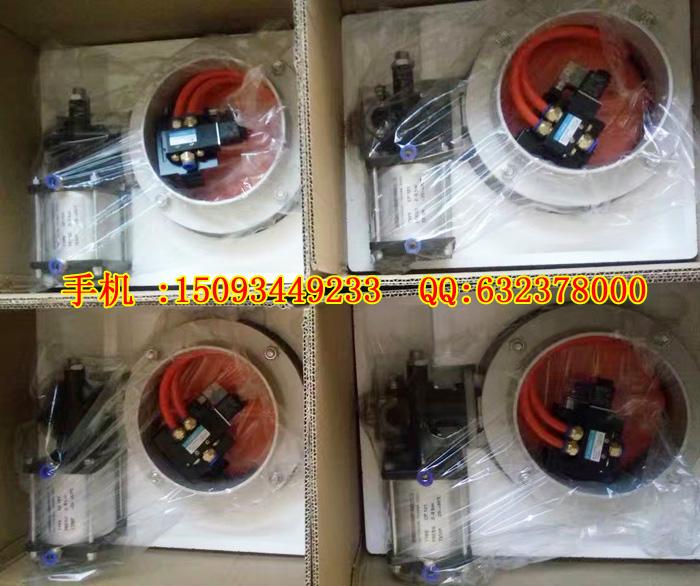 气动蝶阀配件 气缸执行器 电磁阀 回信器 粉料阀门