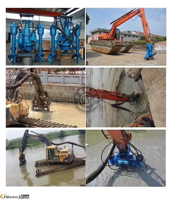 挖機泥漿絞吸泵、液壓泥砂絞吸泵