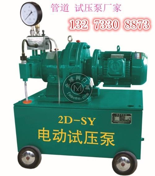手动试压泵生产厂家操作流程