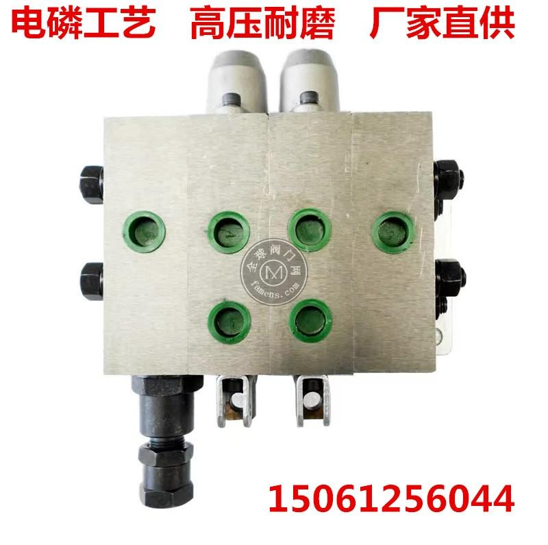ZS-118E-2OT 东方红 小铲车多路换向阀液压分配器升降阀