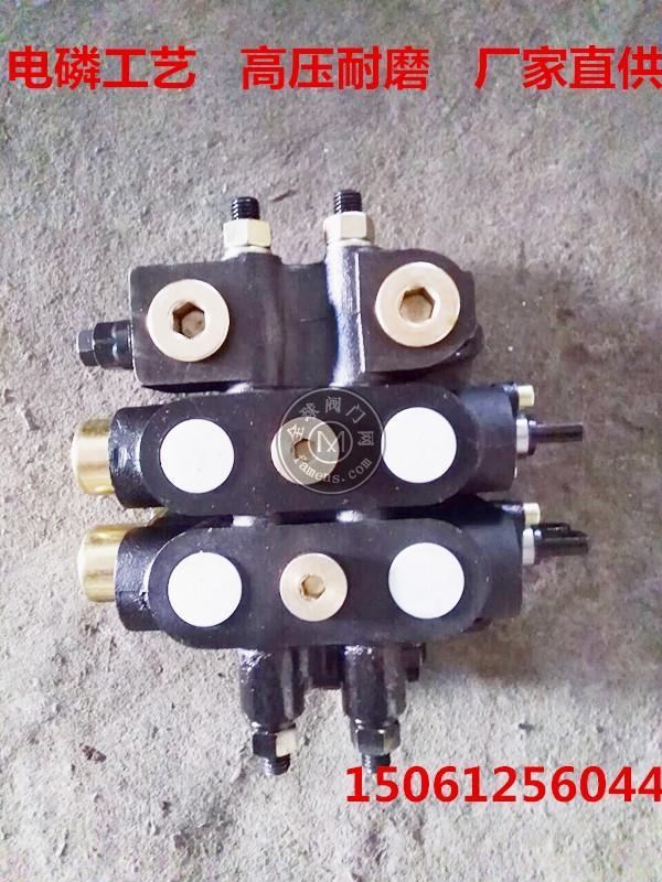 船舶机械舱门液压系统分配器ZL20-2-226a多路换向阀同步分流阀FJL-20-S液压同步阀