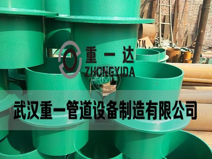 在线供应刚性防水套管-厂家武汉重一管道