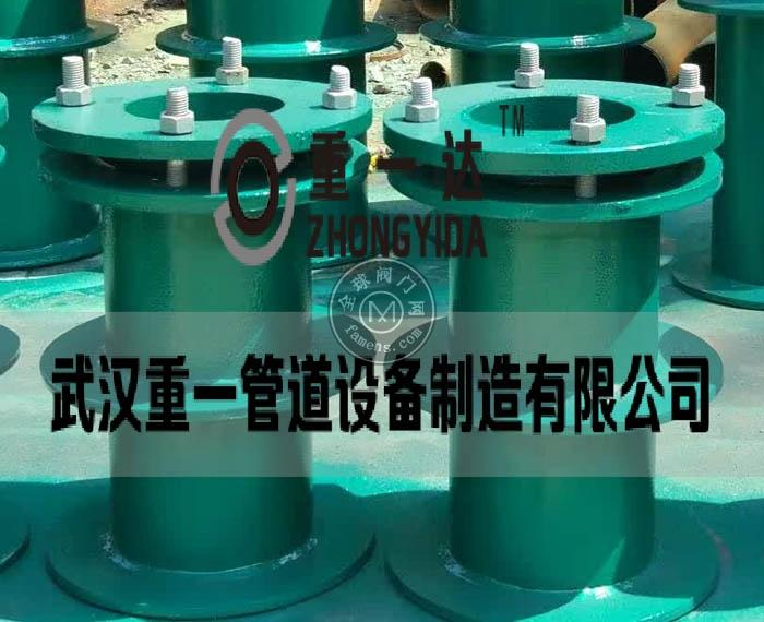 武汉柔性防水套管 重一厂家生产