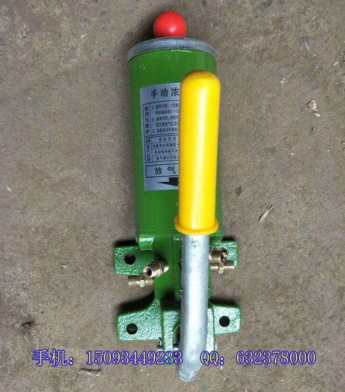 js500搅拌机手动润滑油泵 工程机械润滑手动油脂泵