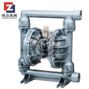 纵达 多功能气动隔膜泵 气动隔膜泵