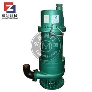 熱銷BQS(BQW)40-20-5.5KW隔爆潛水泵