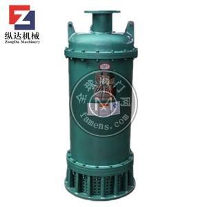 纵达矿用防爆潜水泵 防爆排污泵