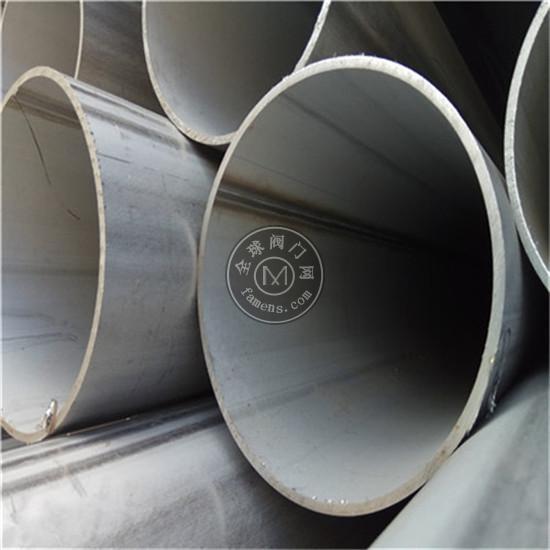 316不锈钢管316L大口径不锈钢焊管定做
