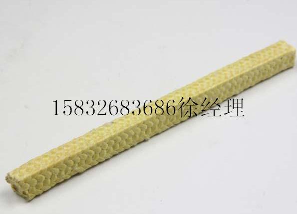 超强耐磨损专用盘根用抗磨损很好的芳纶盘根