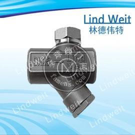 lindweit蒸汽系統LT40S熱動力疏水閥