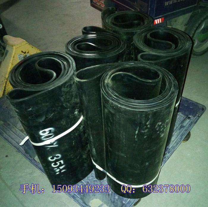 50厘米宽混凝土配料机环形输送带厂家价格
